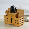 Eco-Friendly Bamboo Knife Storage Block/Drawer Knife Organizer