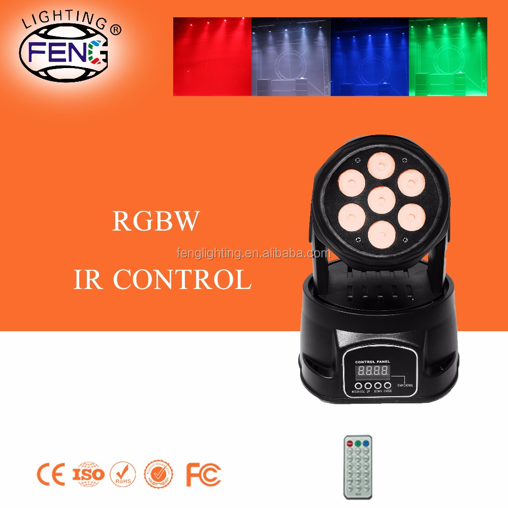 7 eyes 4in1 mini stage effect sharpy sky beam rotating moving head light for DJ disco KTV