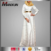 elegant white lace muslim wedding dress A line style long sleeve apparel