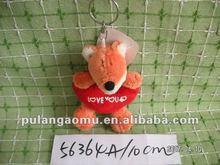 Fashion Animal Key Chains Fox with Heart 2012