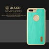 KAKU brand name mobile universal silicone cell phone case factory back cover for iphone 7
