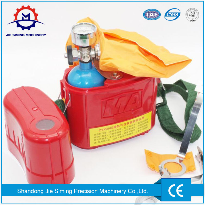 ZYX60 Self rescuer respirator, mining oxygen self rescuer from china