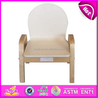 Modern latest hotel chair,curve wooden kid big chair,hot selling wooden chair toy for children WJ277590