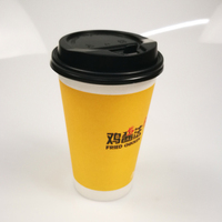 8 oz/12 oz/16 oz/20 oz disposable ripple hot drink coffee paper cup with lid and sleeve