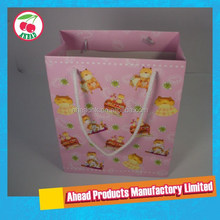Custom Full Color Printed Small Gift Packaging Bag