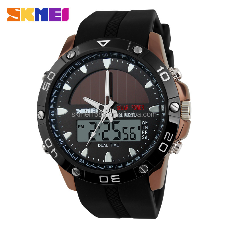 SKMEI High Quality Analogue Digital Solar Watch