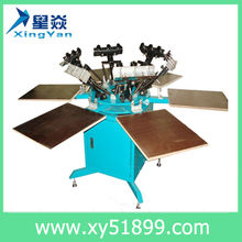 4 colors manual screen printing machine heat transfer machine t shirt printing machine