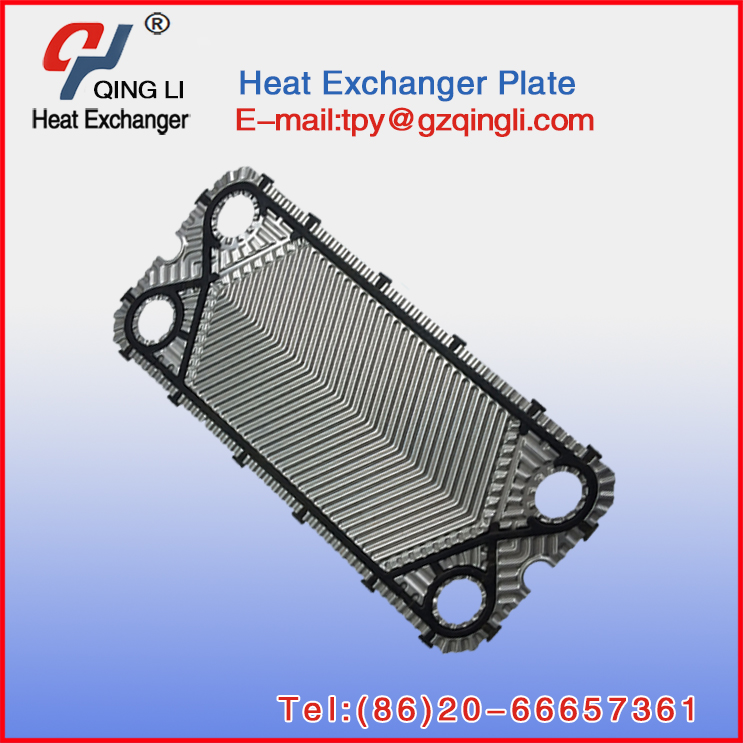 China plate type heat exchanger rubber gasket price