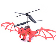 X75 infrared remote control aircraft 3.5 channel charging resistance to the dinosaur remote control helicopter children's toys