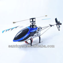 4ch single-blade alloy series rc helicopter with gyro