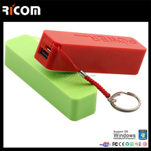 keychain power bank,power bank with keychain,power bank with keyring--PB105--Shenzhen Ricom
