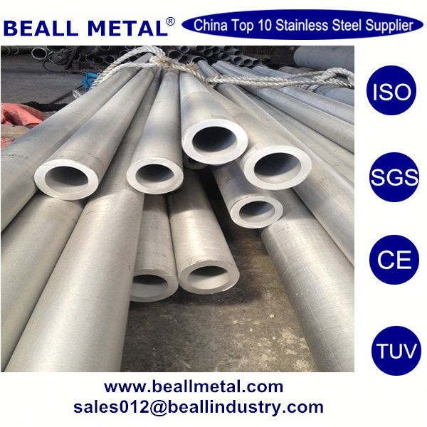 inconel 718 stainless steel Seamless hollow bar price per kg