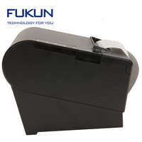 80mm thermal printer compatible with pos terminal