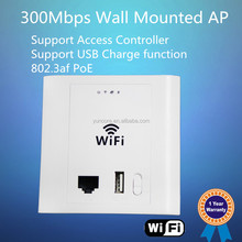 2T2T Antenna Wifi 300Mbps hotel mini wifi inwall ap with PoE power supply 24V/48V power work hotel ap wifi access controller