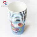 Promotional Gifts 2016 Disposable Paper Coffee Cup