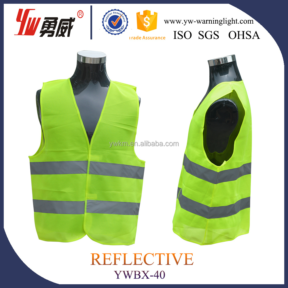 high quality men running reflective vest--- of China National Standard