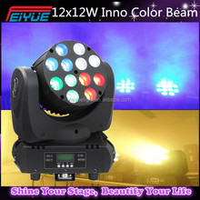 Blizzard Lighting Blade QFX,Led Moving Head Light Beam 12pcs 12w Led Lamps 4IN1 RGBW 15 DMX Channels 90-240V Stage Beam Effect