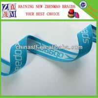 colorful customized jacquard elastic webbing for men's underwear
