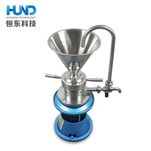 2016 Lastest hummus making machine and peanut butter colloid mill