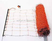 2017 new hot sell Electric fence netting, fence net for sheep