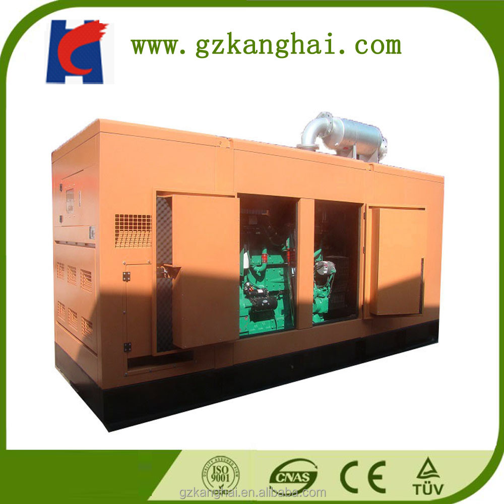 china supply cheap price 250kva diesel generator price with ATS