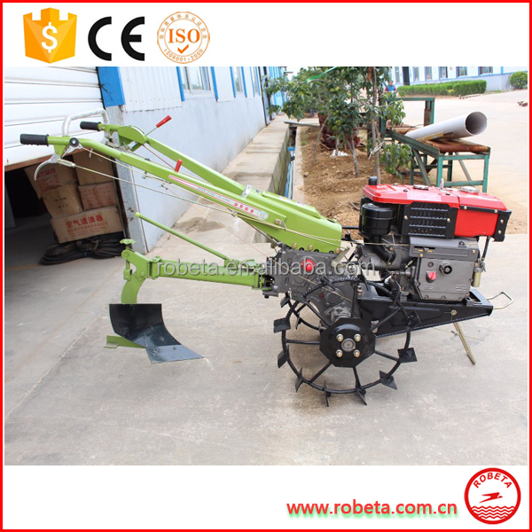 Walking tractor/rotavator blades mahindra tractor price in india