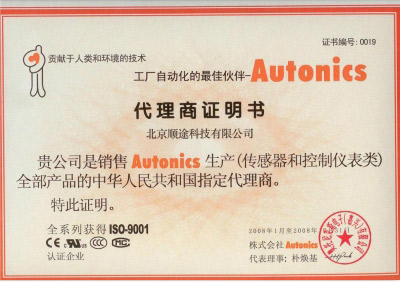 Distributor of Autonics