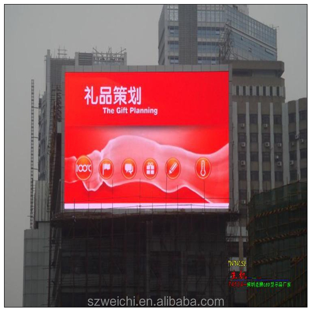 advertise signs screen full color p5 outdoor 3-in-1 hd p6 high definition led display board