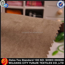 2016 High Quality Microfiber Polyester Quilted Suede Fabric