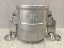 304 ss316 Stainless Steel Quick Coupling D manufacturer