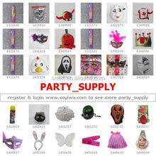 GOOSE FEATHER ANGEL WINGS : One Stop Sourcing from China : Yiwu Market for PartySupplies