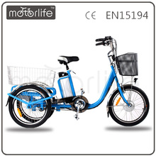 MOTORLIFE/OEM brand EN15194 36v 250w 3 wheel electric bike,used tricycle for sale