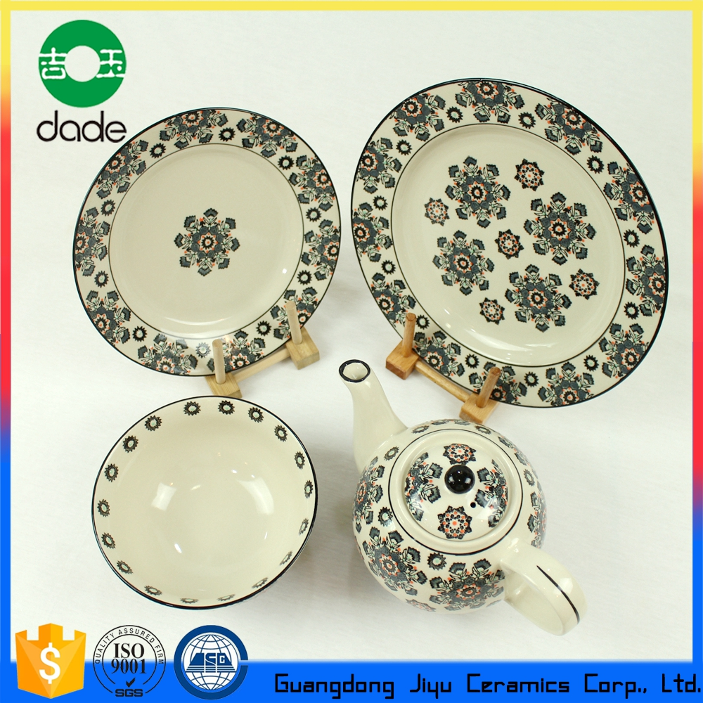 Dishes & Plates Dinnerware Type Porcelain Ceramic Type Ceramic Soup Plate Set with Coffee Pot