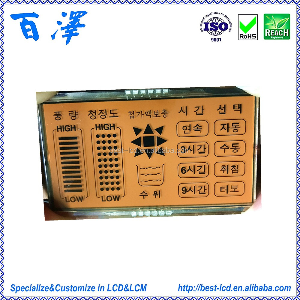 Customized Segment Orange TN LCD for Electric cooker