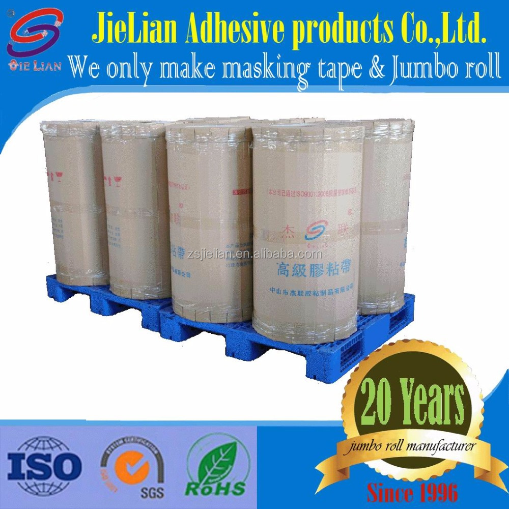 Wholesales jumbo roll masking tape with high quality free sample from China factory