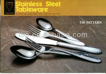 Triangle Brand Stainless Steel Tableware 12pcs Cutlery Set spoon, knife and fork