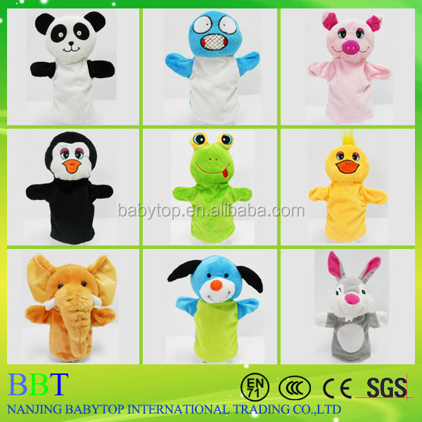 2016 Hot selling animals hand puppet theater toys