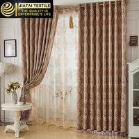 luxury hotel curtains jacquard curtain living room finished simple curtain design