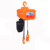 1T Chain Hoist mini electric hoist chain block hoist
