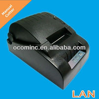OCPP-582----58mm 2Inch Direct Thermal Printer Machine Support Android Win7 OS