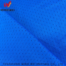 Retail Wholesale For Laundry Bag Heavy Duty Polyester Mesh Fabric For Sportswear