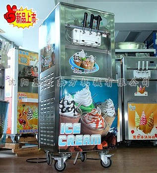 BQL Series Ice Cream Machine