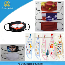 Custom color sublimation printing gas smoke filter mask