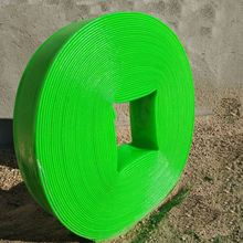 Agricultural High Pressure Water Irrigation Hose For Submersible Pump