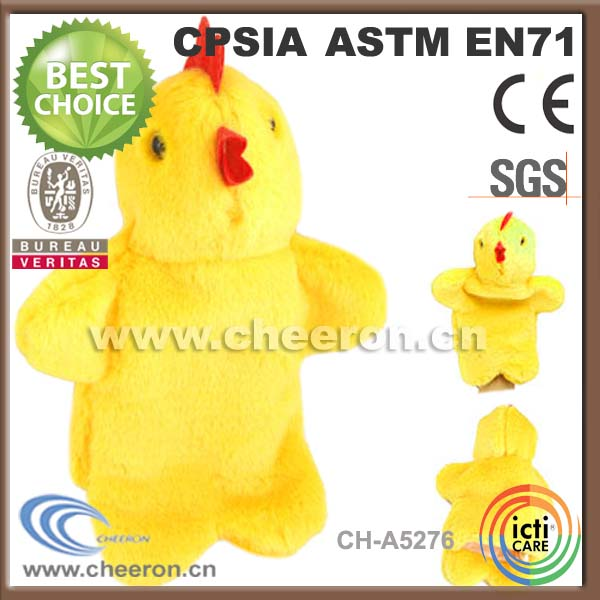 So funny talking chicken toy for kids presents