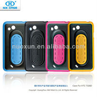 2013 Great hot sell TPU+PC stander cell phone cases for HTC T328D