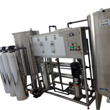 Factory direct sales UV sterilizer / ozone generator for reverse osmosis system water treatment plant specification