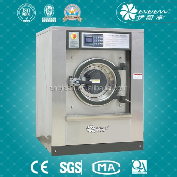 bus and truck industrial toy 100kg automatic laundry washing machine