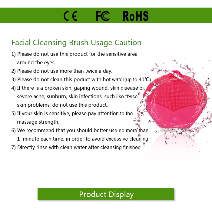 Christmas gift deep pores cleansing machine silicone face brush electric skin cleanser