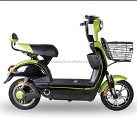 Newest 14 inch electric bicycle /e-bike with EN15194 e bike